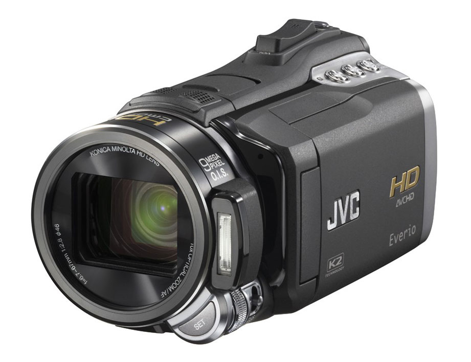 Jvc everio mediabrowser hd edition free download: disctydif.