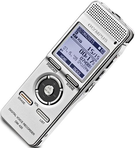 The Best Digital Voice Recorder