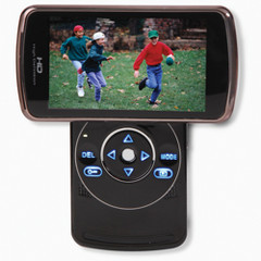 The Only Widescreen HD Camcorder